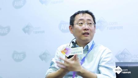 AWE 2019:新视家科技CEO梁军专访
