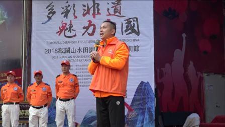 深圳观澜山水田园十公里健身跑 2018.12.16
