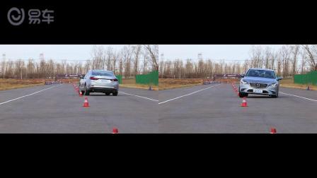 马自达阿特兹超级评测操控稳定性测试