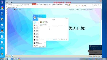向日葵远程控制软件使用方法。