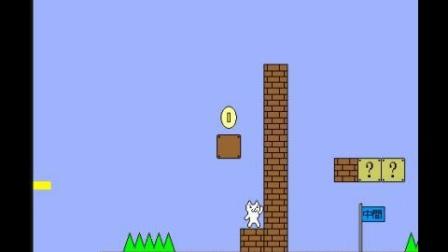 令人心碎令人变态-猫版超级玛丽无敌版3