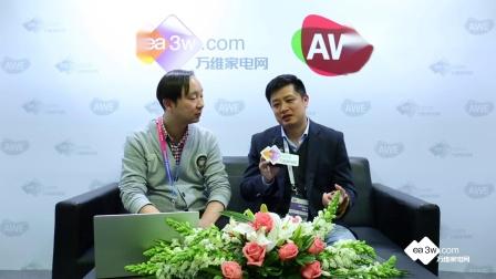AWE2019:TCL洗衣机产品中心总监邢哲胤专访