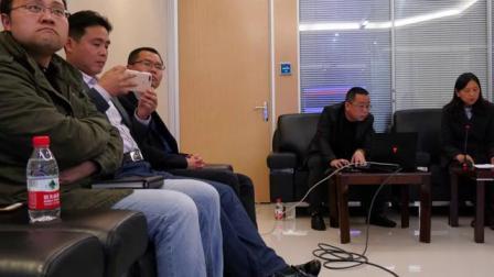 教育部网络学习空间人人通样板学校远程视频答辩会