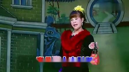 五华县客家山歌《婆媳过招》采茶剧第十一回