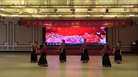 竹韵广场舞  献给阿妈的歌