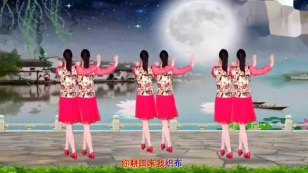 广场舞《新天仙配》32步附口令分解教学,经典黄梅戏