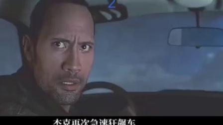 #快影 #热门  感谢快手平台:更新推出科幻电影〈巫山历险记〉解说:谢谢大家观看