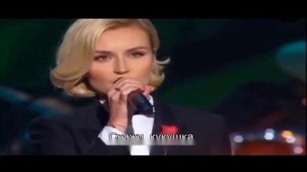 军队汇演:俄罗斯女歌手波琳娜 演唱《布谷鸟》(御姐很攻啊)