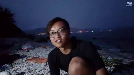 Gay峰直播录像2019-03-18 18时11分--21时45分 峰游记:三亚海岛行