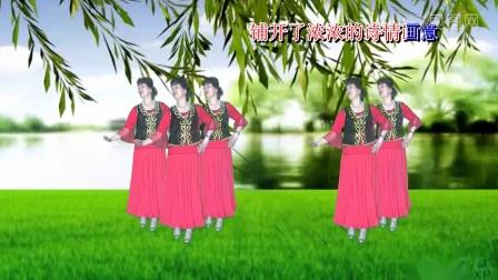 广场舞-新疆我爱你:双木
