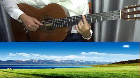 GuitarManH----《温柔的倾诉》吉他独奏