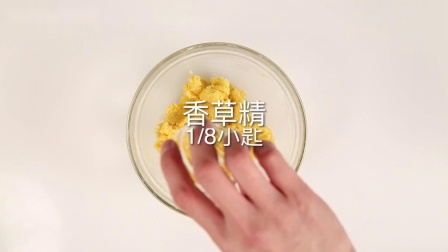 【SHARP夏普】水波炉料理食谱|法式甜点下午茶
