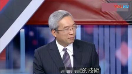 台湾专家:华为的成功是他们重研发高级货韩国德国都离不开!-_超清