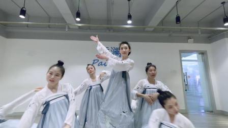 深圳派澜舞蹈学院中国舞蹈教学《丽人行》