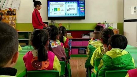 格林幼儿园大一班礼仪示范课《垃圾分类》