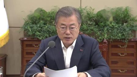 韩国演艺圈丑闻延烧 总统文在寅下令彻查