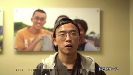 飞汇Vlog | 走进国际留学生组织-Facss