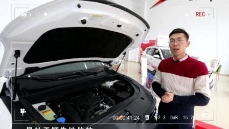 东风风神全新一代AX7《汽车先锋》 定制版核心优势