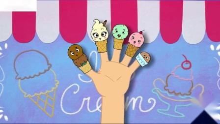冰淇淋和更多的婴儿手指妈妈手指宝宝歌从母鹅俱乐部