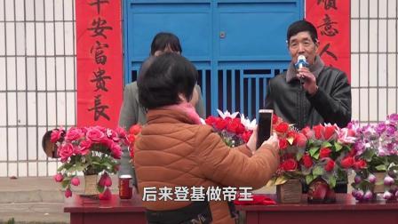通山县通羊镇新塘下村妇女节联欢会(2)