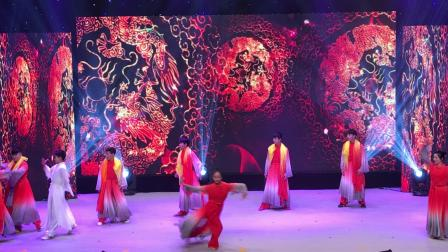 《薪火相传》原创武术舞蹈节目