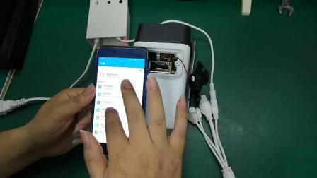 京利安4G无线摄像头手机安装教程