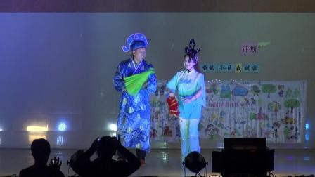 11.舞蹈:夫妻双双把家还 表演者:喜洋洋歌舞队