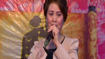 河南豫园春友艺术团演出:豫剧 寻儿计 选段(李风俐演唱 )