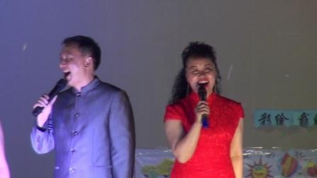 2.歌曲:歌曲大联唱 表演者:喜洋洋歌舞队