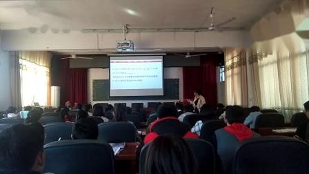 新化六中赵文婷老师九年级数学复习公开课上课视频陈明胜摄