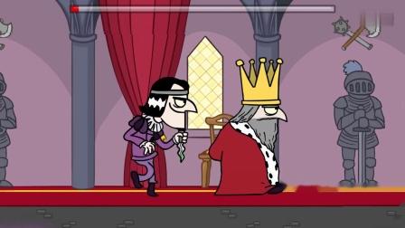 【逍遥小枫】神一般的晋升逻辑 | 刺杀国王King Murder!