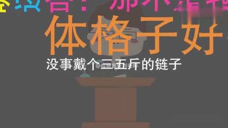 哈哈哈东北话自带幽默属性 这么多问题都把这大