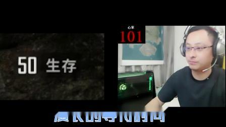 绝地求生QQQ:男主播自爆肾亏,阴人太多的惩罚!