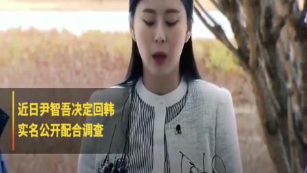 """""""张紫妍案""""女证人实名作证,称韩国娱乐圈看"""