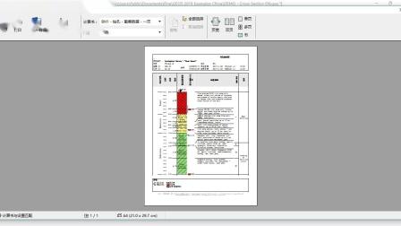 三维地质建模-01功能简介及使用逻辑