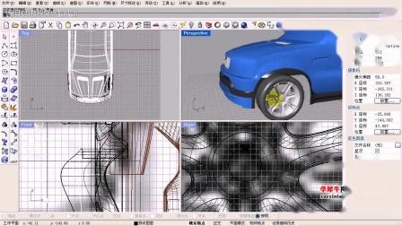 108宝马汽车轮胎制作方法《3》