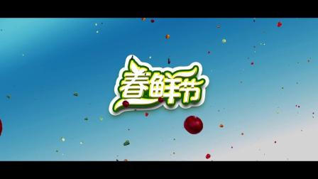 美菜网 2019春鲜节 放心,一直放心!用美菜不费劲!