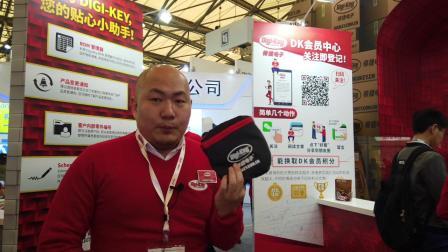 DigiKey得捷电子在上海慕尼克电子展2019