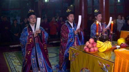 北京白云观己亥年庆贺道德天尊圣诞祝寿