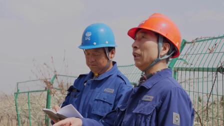 (临时剪辑)大荔供电分公司春检拍摄花絮