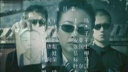 金三角大追捕(片尾曲)_视频在线观看