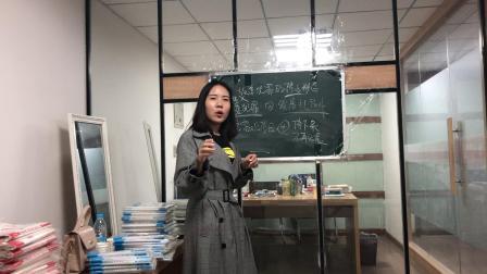 西安兼职冯娟公基法律