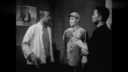 老影片《分水岭》金典影片欣赏。
