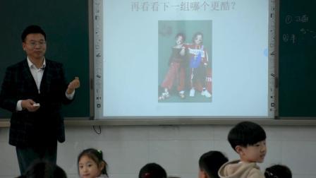 郑州市金水区未来小学一四班家长课堂之形体礼仪气质塑造公开课!屈伟林