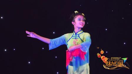 """""""一带一路·越南印象""""中越青少年舞蹈交流展演j节目《蜀绣》"""