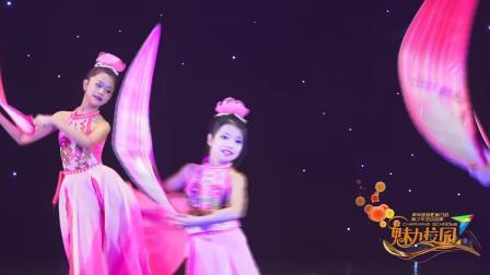 """""""一带一路·越南印象""""中越青少年舞蹈交流展演j节目《莲花香》"""