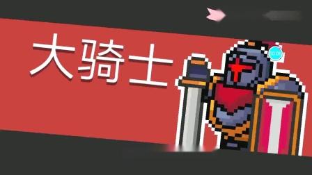 元气骑士:最强近战红武还不如一把绿武?Boss:我要换本命武器