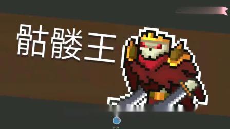 元气骑士:自动贩卖机爆率最高的红武?你摸出过这把武器吗?