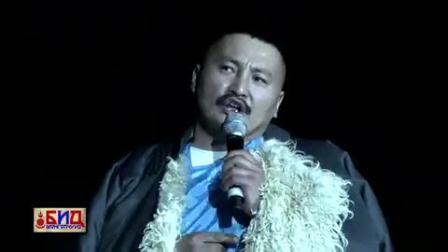 给蒙古的诗
