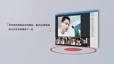 网站功能说明2